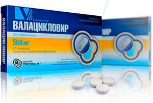 Как применять таблетки Валацикловир