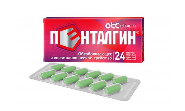 Пенталгин, таблетки
