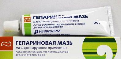 Гепариновая мазь: инструкция и отзывы