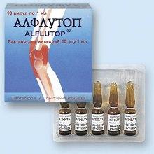 Алфлутоп в ампулах: инструкция по применению