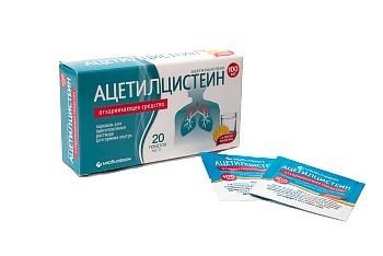 Как принимать Ацетилцистеин от кашля