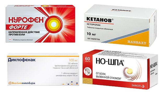 Болеутоляющие препараты в таблетках: Нурофен, Кетанов, Диклофенак, Но-Шпа