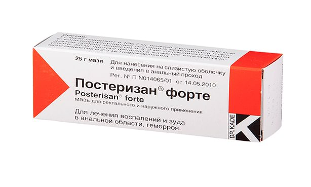 Постеризан-Форте