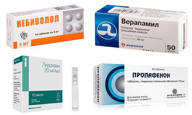 Препараты антиаритмики