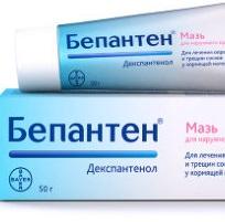 Бепантен: инструкция по применению для мази и крема