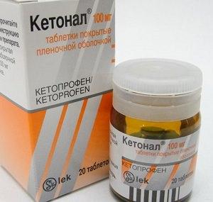 Кетонал таблетки: инструкция по применению