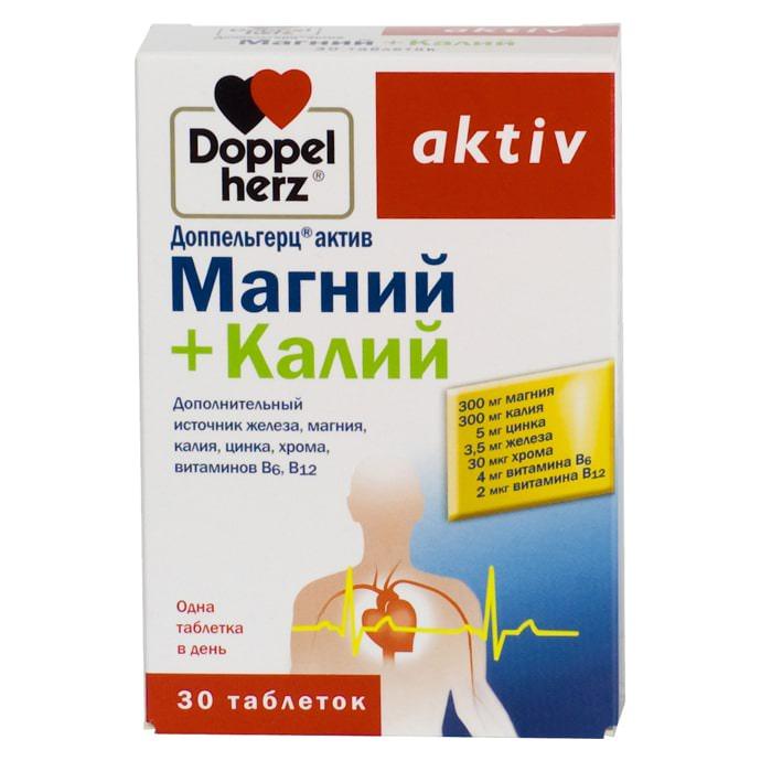 Калий витамины в таблетках