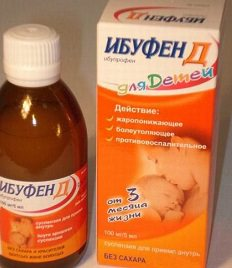 Таблетки и суспензия Ибуфен: инструкция по применению