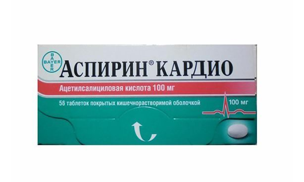 Аспирин: таблетки