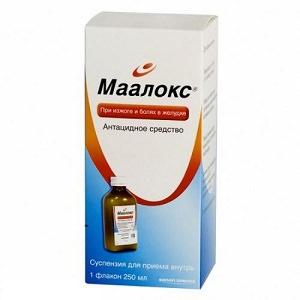 Таблетки и суспензия Маалокс: инструкция по применению