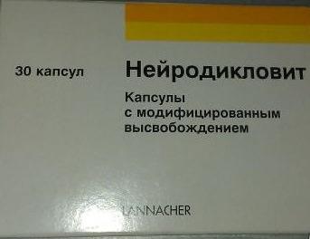 Нейродикловит