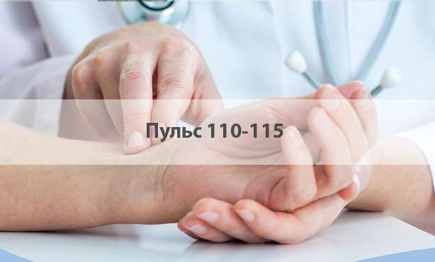 Измерение ЧСС пальцем