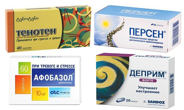 Седативные лекарства: Тенотен, Персен, Деприм, Афобазол